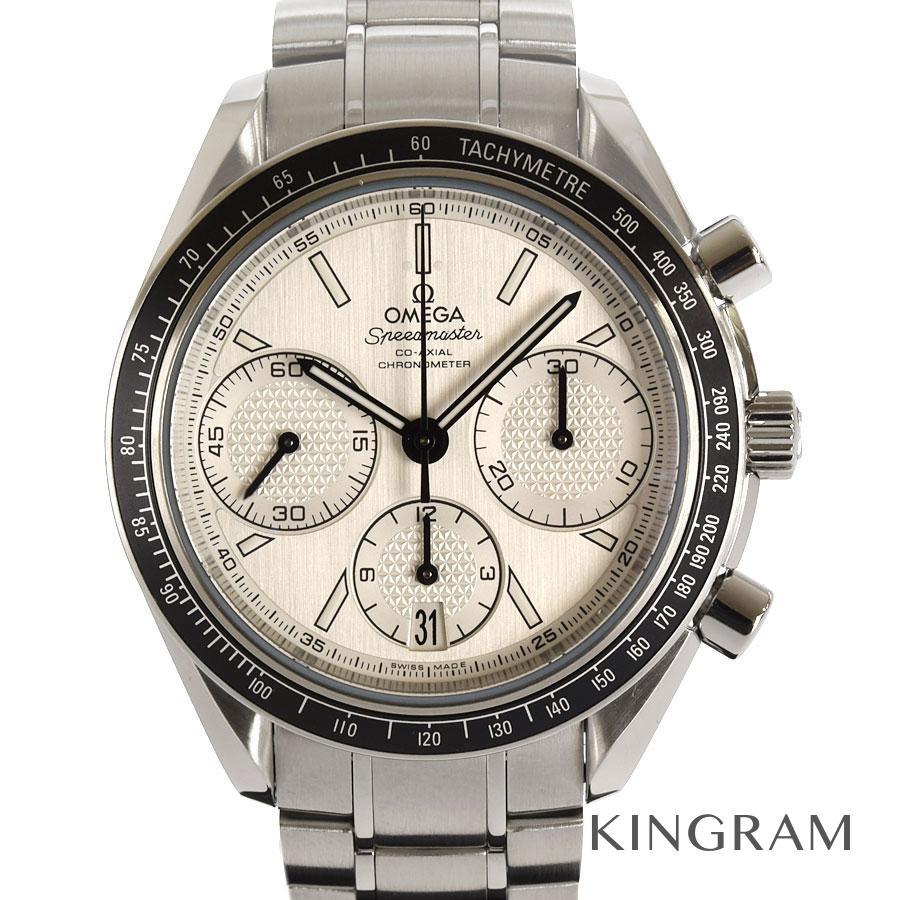 オメガ OMEGA スピードマスター 326.30.40.50.02.001 レーシング クロノグラフ 外装仕上げ済 自動巻 メンズ 腕時計 te【中古】