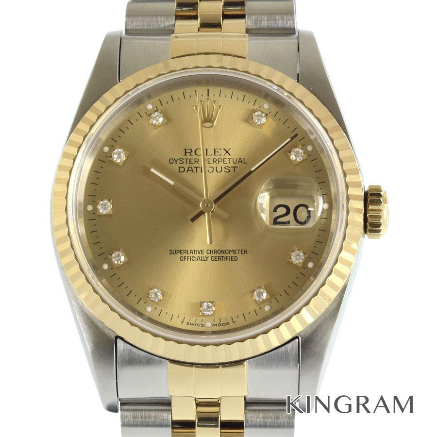ロレックス ROLEX デイトジャスト 16233G 10Pダイヤ S番 外装仕上げ済 OH済 自動巻 メンズ 腕時計 te【中古】