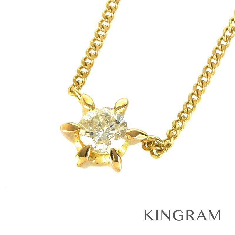 ノーブランド no brand ネックレス K18YG 750 ダイヤモンド 0.20ct 一粒 1P クリーニング済 iz【中古】