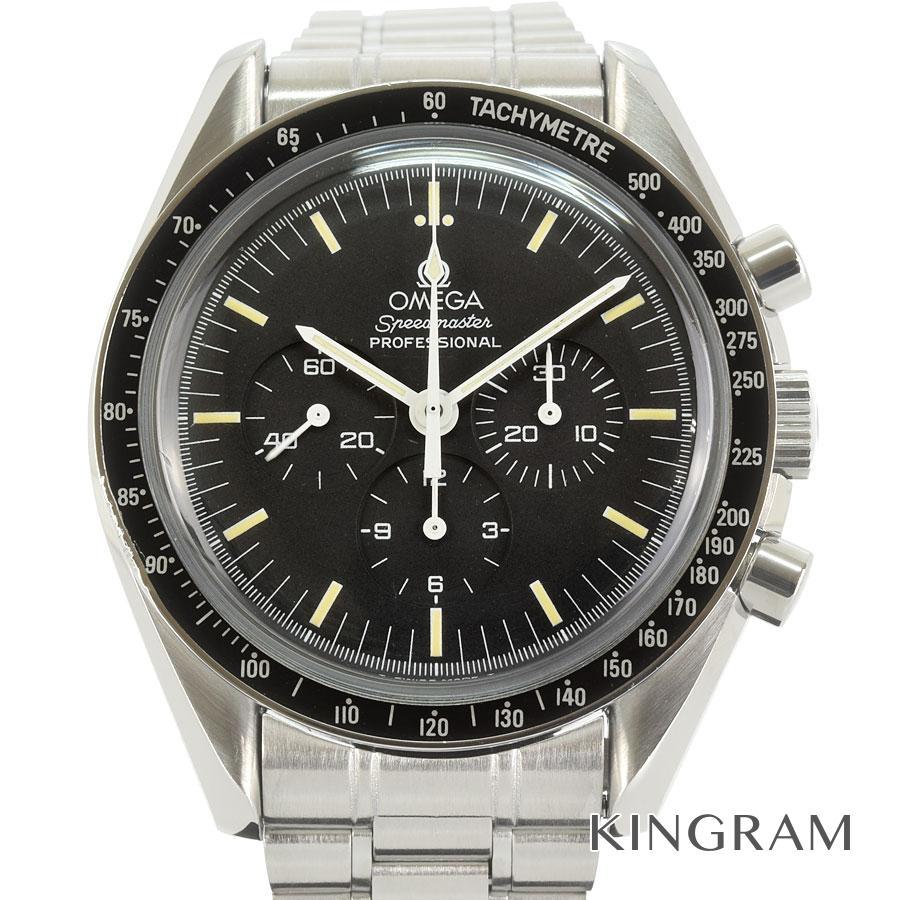 オメガ OMEGA スピードマスター 3592.50 外装仕上げ済 OH済 手巻 メンズ 腕時計 te【中古】