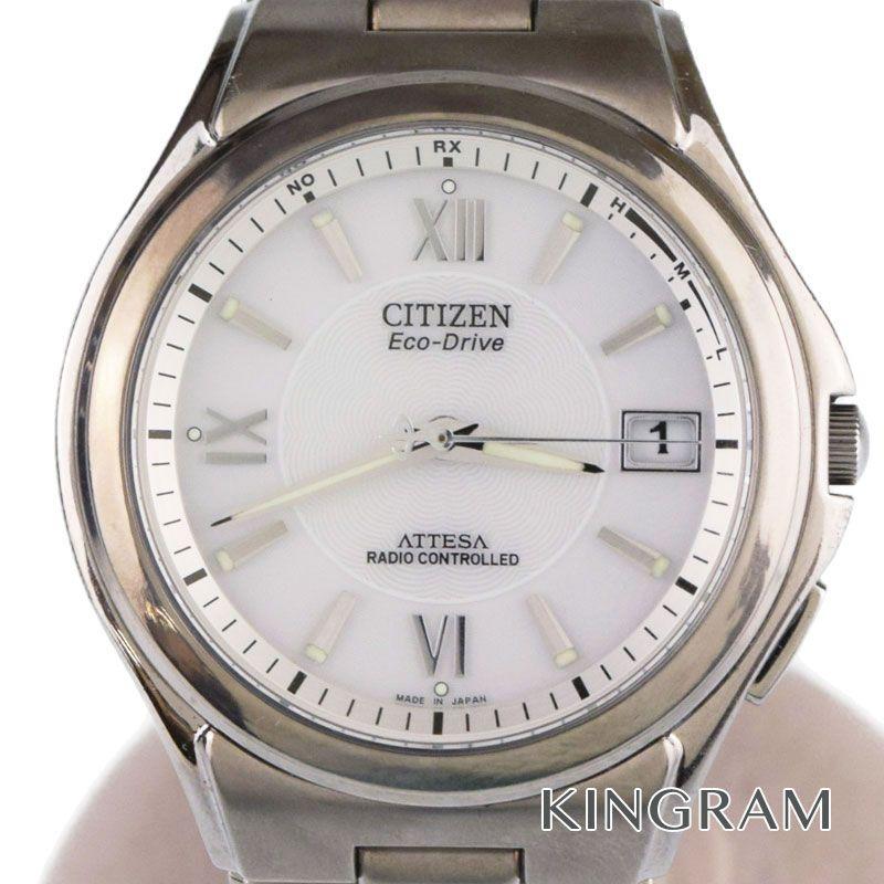 シチズン CITIZEN アテッサエコドライブ Ref.H110-T011331 ソーラー電波クォーツ メンズ 腕時計 gi 【中古】