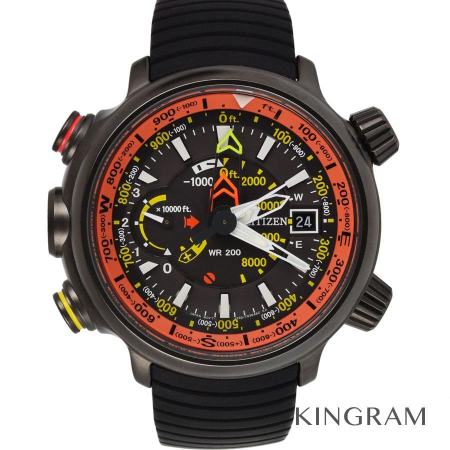 シチズン CITIZEN プロマスター アルティクロン エコドライブ BN4026-09F ソーラークォーツ メンズ 腕時計 yec【中古】