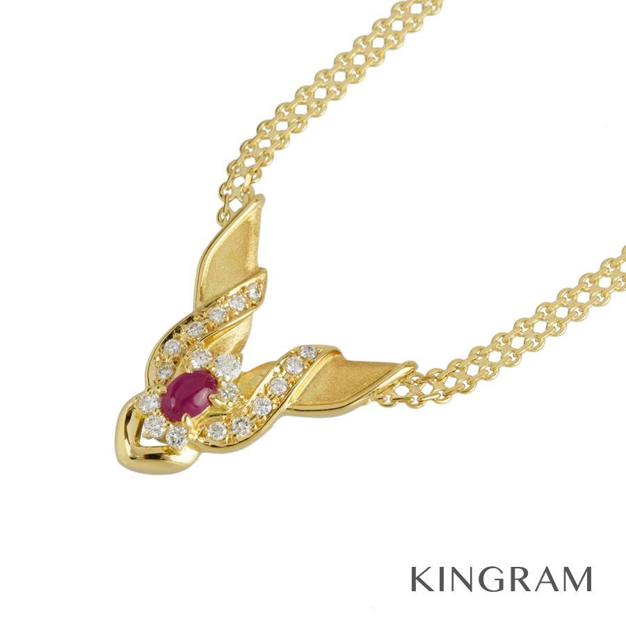 ノーブランド Generic items ネックレス K18YG 750 ルビー ダイヤモンド クリーニング済 hs【中古】