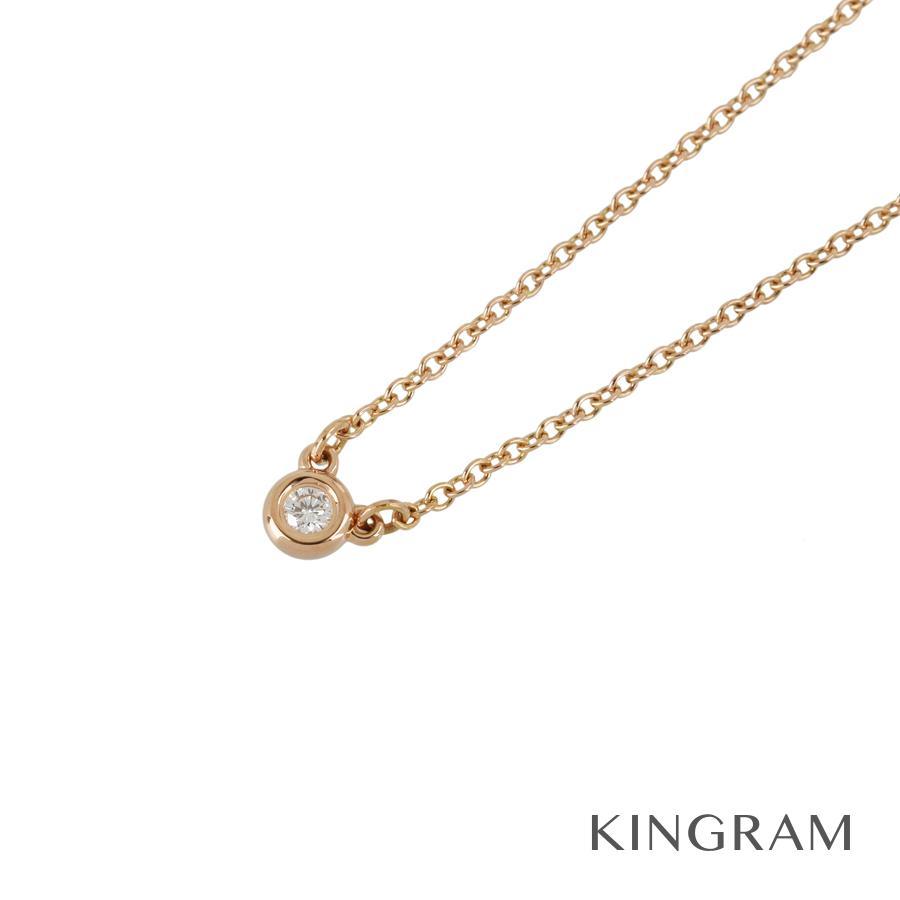 ティファニー TIFFANY&Co. バイザヤード ネックレス K18PG 750 ダイヤモンド クリーニング済 ju【中古】