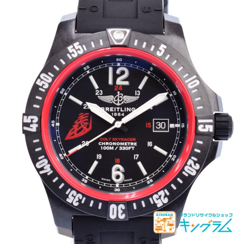 ブライトリング BREITLING YPX 室屋義秀メッセージカード付き コルトスカイレーサーラバー PX X720B31YPX 室屋義秀モデル 限定150本 スーパークォーツ メンズ腕時計 omte