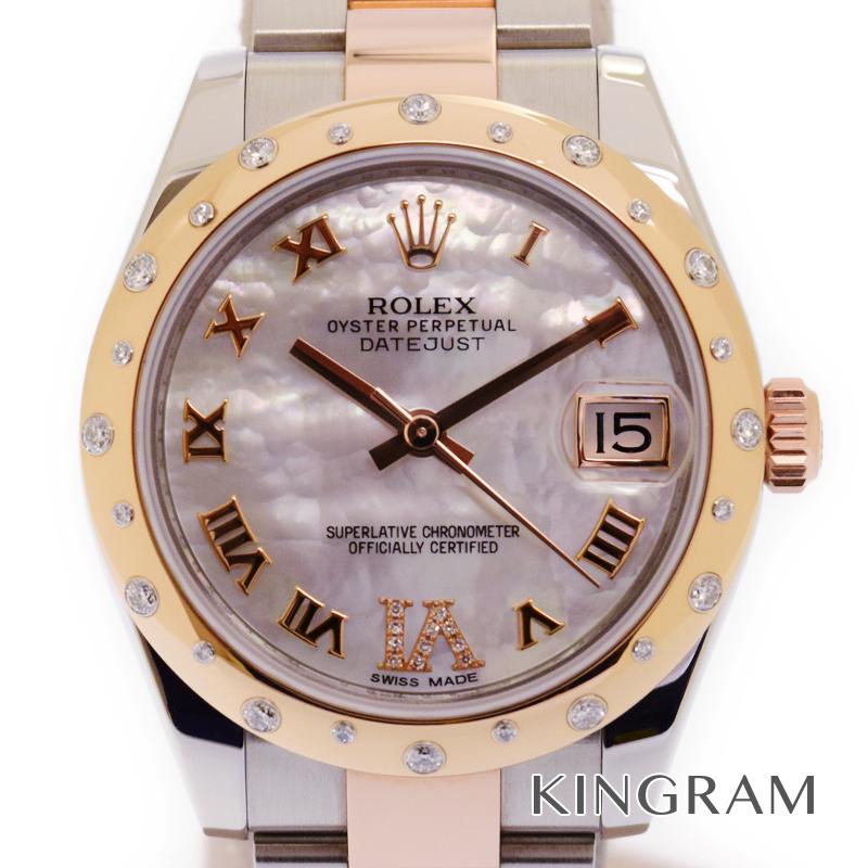 ロレックス ROLEX デイトジャスト レディース 178341 G番 VIダイヤ 自動巻き レディース腕時計 migi 【中古】