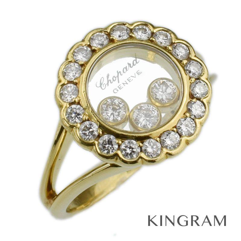 ショパール CHOPARD ハッピーダイヤモンド リング K18YG(750) ダイヤモンド #10 クリーニング済 kmte 【中古】
