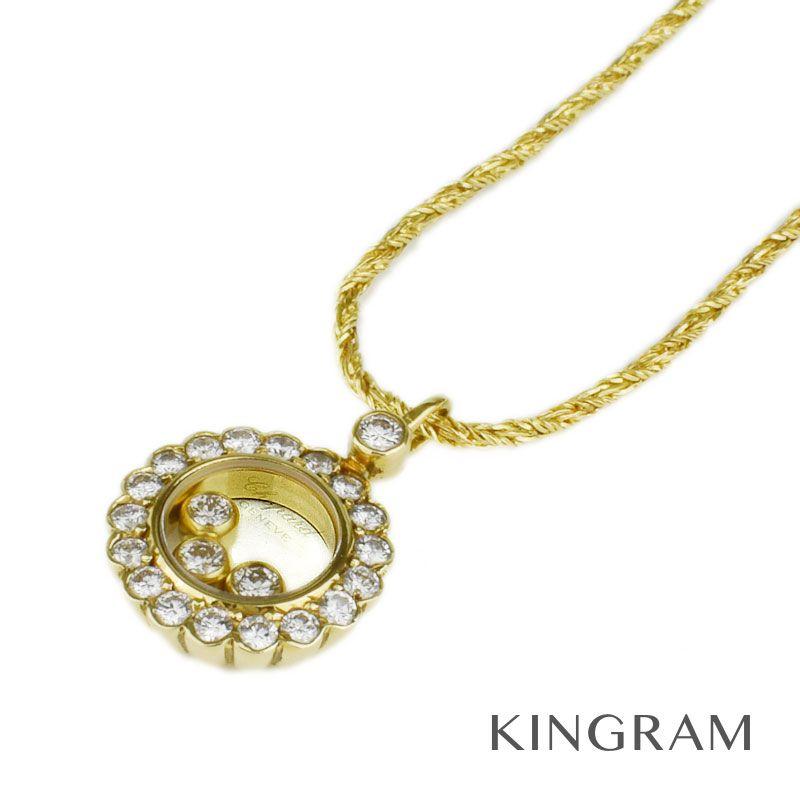 ショパール CHOPARD ハッピーダイヤモンド ネックレス K18YG(750) ダイヤモンド 43cm クリーニング済 kmte 【中古】
