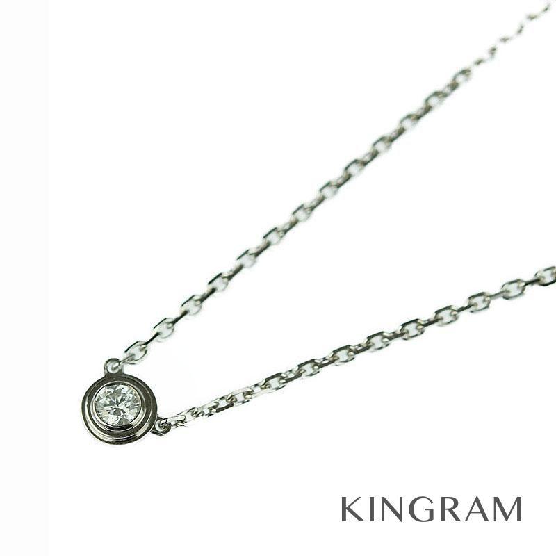 カルティエ Cartier ディアマン レジェ ドゥ カルティエ XS ネックレス K18WG ダイヤモンド クリーニング済 ec 【中古】