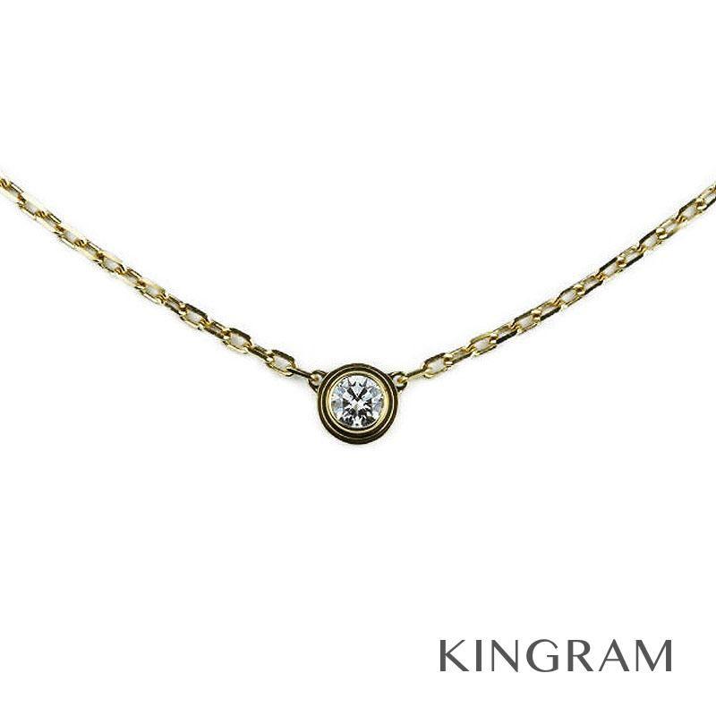カルティエ Cartier ディアマン レジェ ドゥ カルティエ SM ネックレス K18YG(750) ダイヤモンド クリーニング済 iz 【中古】