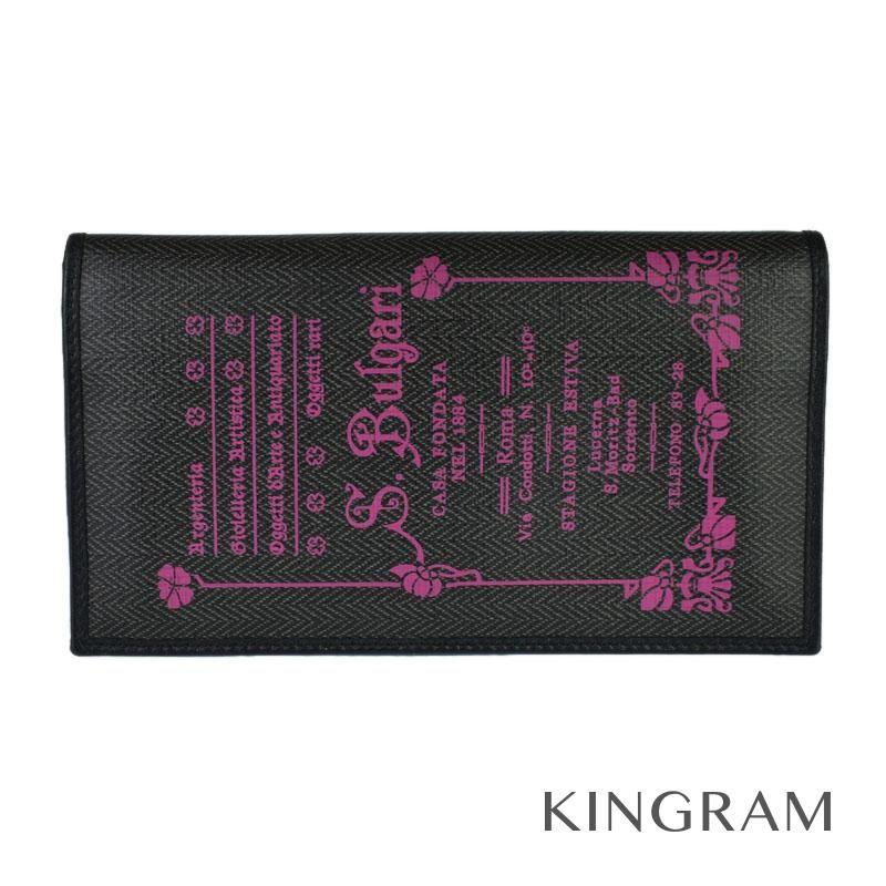 ブルガリ BVLGARI 二つ折り長財布 グレー×ピンク PVC レディース財布 rkd 【中古】