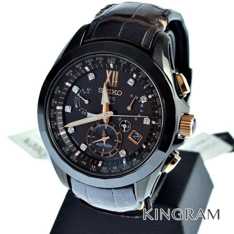 セイコー SEIKO アストロン LIMITED 9Pダイヤ Ref.8X53-0AP0-2 SBXB083 1500本限定 ソーラー メンズ 腕時計 fkk 【中古】