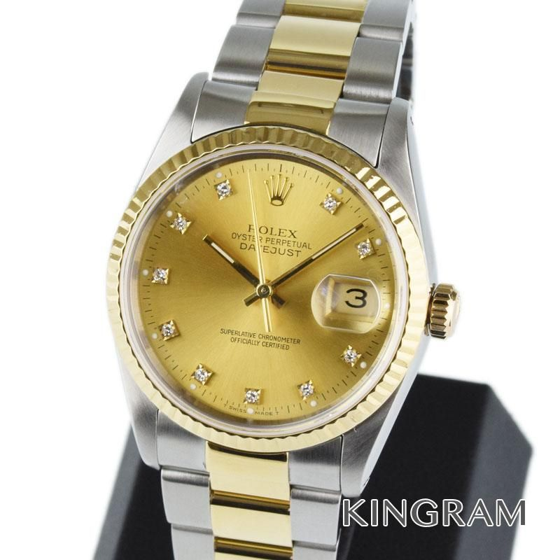 ロレックス ROLEX デイトジャスト Ref.16233 X番 10Pダイヤ 外装仕上げ済み 自動巻 メンズ 腕時計 mo 【中古】