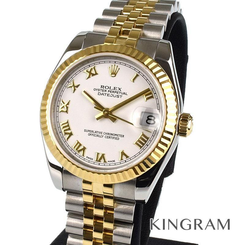 ロレックス ROLEX デイトジャスト ボーイズ Ref.178273 D番 外装仕上げ済 自動巻 男女兼用腕時計 mite 【中古】