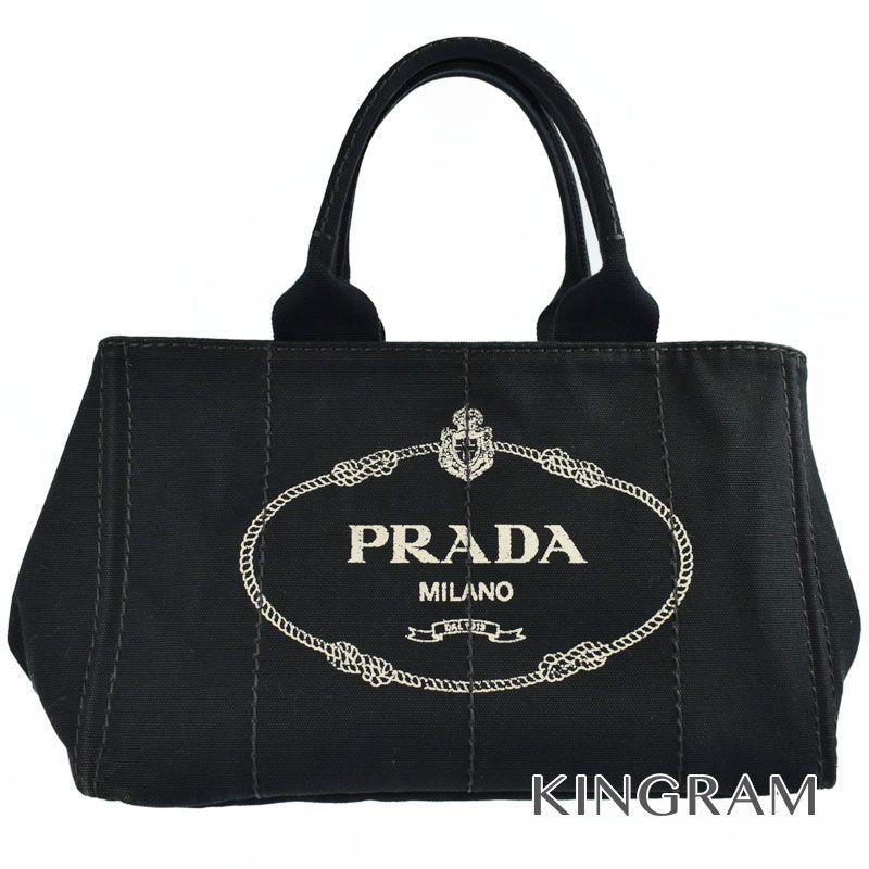 プラダ PRADA カナパトート BN1877 ブラック キャンバス トートバッグ ny 【中古】