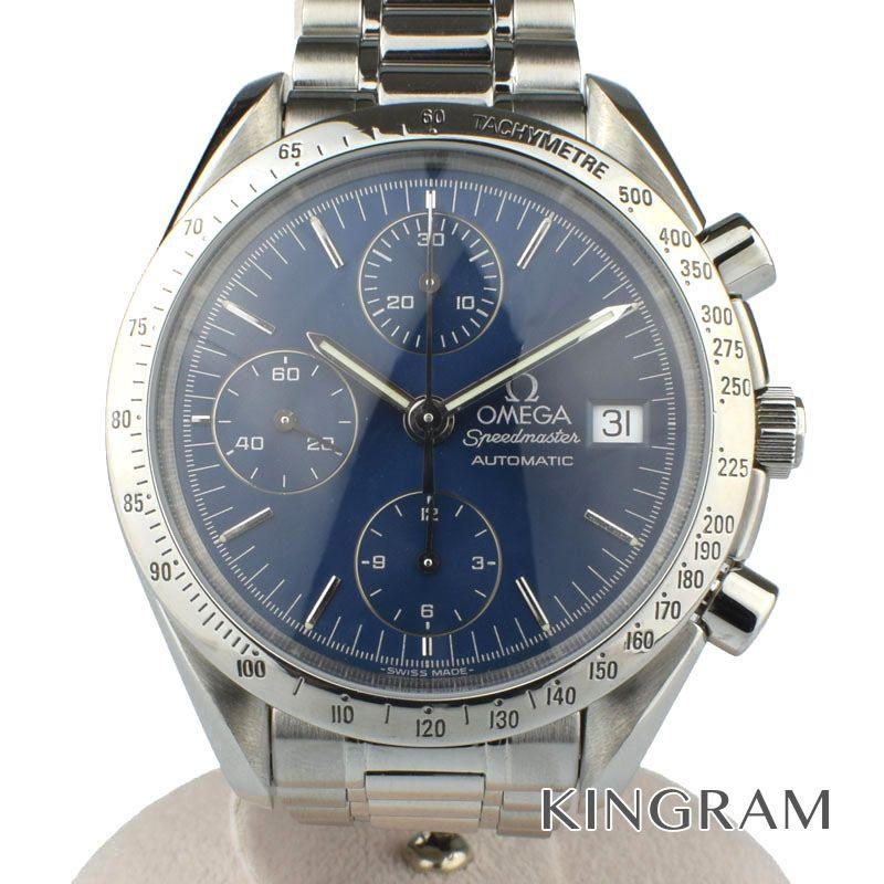 オメガ OMEGA Ref.3511.80 スピードマスター デイト OH済 自動巻 メンズ 腕時計 rib 【中古】