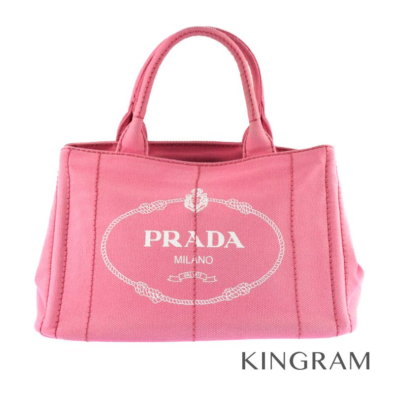 プラダ PRADA カナパトート ピンク キャンバス ハンドバッグ rna 【中古】
