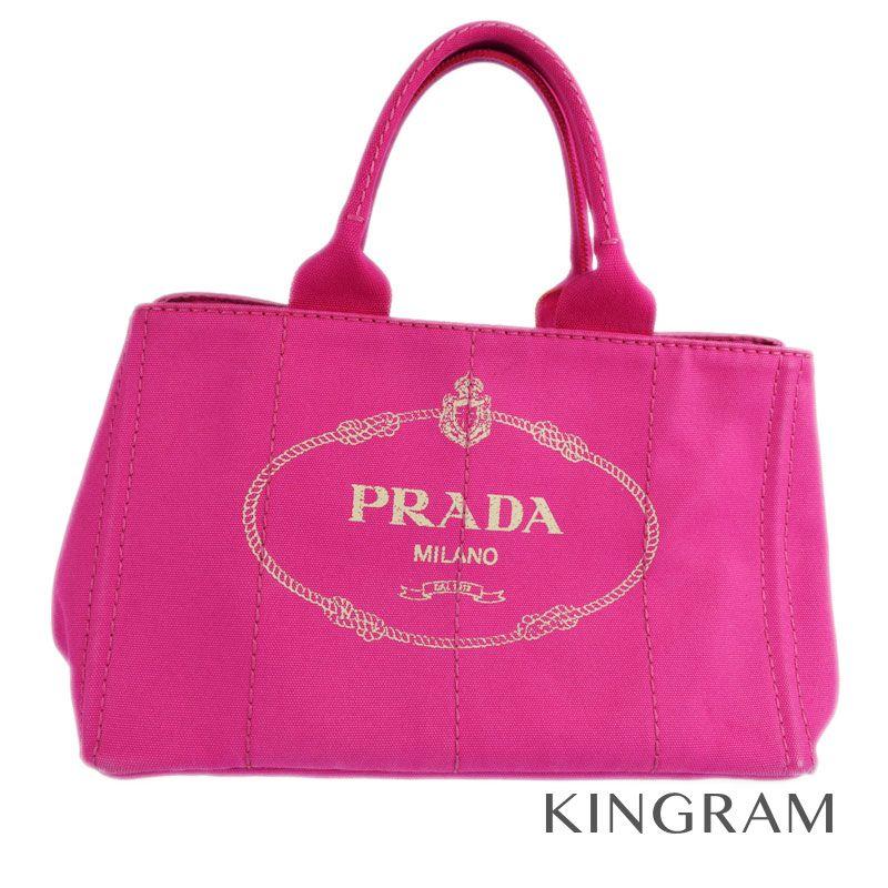 プラダ PRADA カナパトート ピンク系 キャンバス トートバッグ rib 【中古】