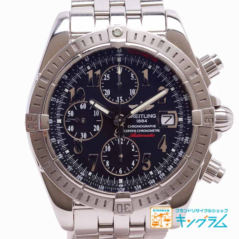 ブライトリング BREITLING クロノマットレボリューション A156B15PA A13356 日本限定400本 ブラックアラビア 自動巻き メンズ 腕時計 te [中古]