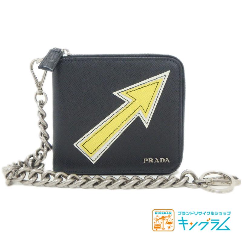 プラダ PRADA サフィアーノ アロー ラウンド ファスナー チェーン ウォレット レザー ブラック te 【中古】