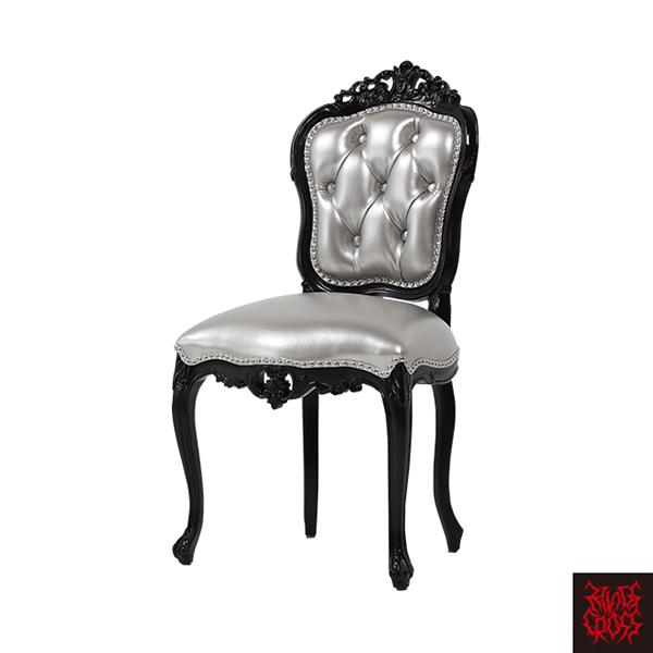 ブラックフレームシルバーPUレザーフレンチロココシングルチェア 幻想的悪姫家具 XロコゴシックX 椅子  6095-8P75B / ダイニングチェア 食卓椅子 ゴシック バロック ロココ クラシック アンティーク ヴィンテージ ヴィジュアル おしゃれ