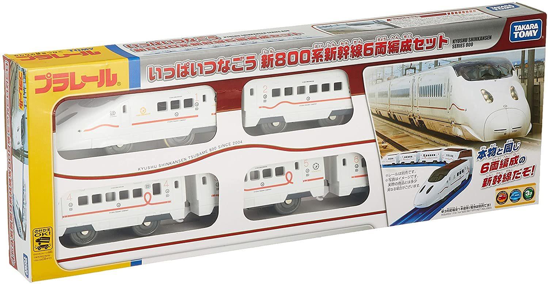 プラレール  プラレール いっぱいつなごう新800系新幹線6両編成セット