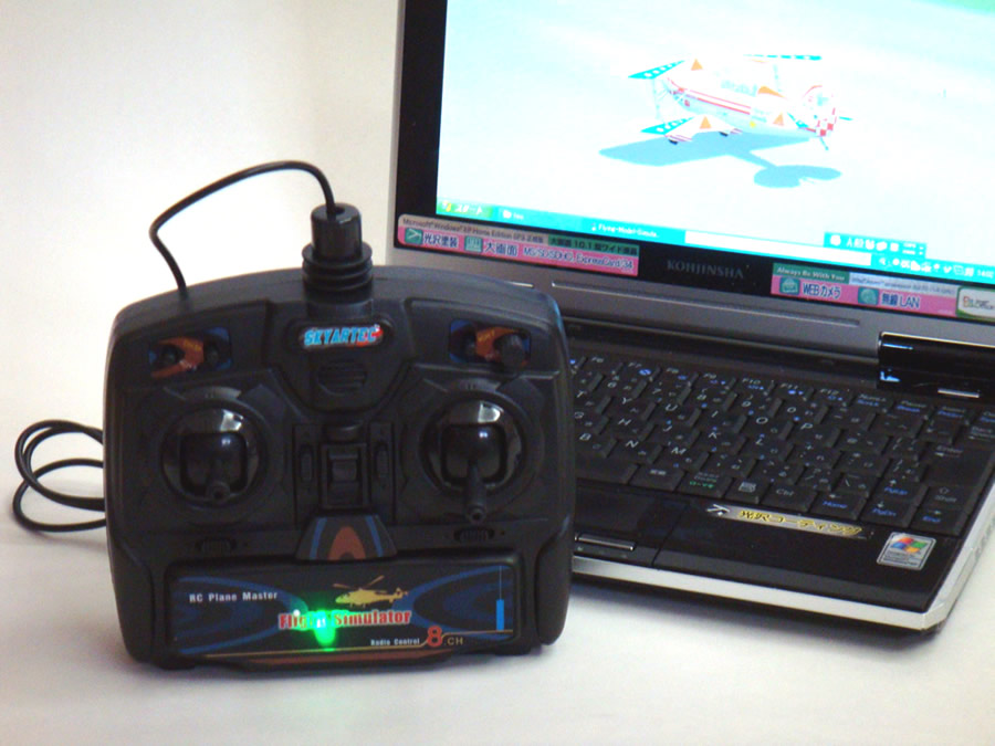 SKYARTEC Flight Simulator X-Power (Japan language version) PC flying  simulation FMS proposed with USB terminal