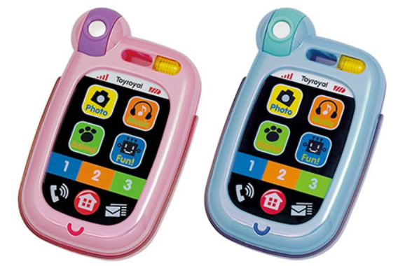 Outing smart phone (royal a toy) fs2gm