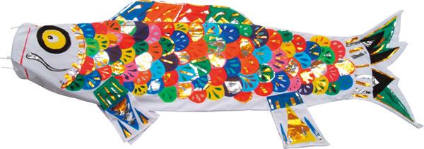 みんなで作るこいのぼり 布製【5個セット/送料無料(沖縄除く)】(こどもの日/アーテック/ArTeC/21)