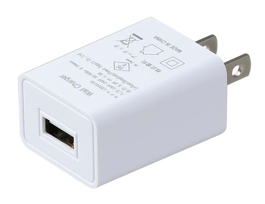 USB充電の機器をコンセントから充電 USB充電ACアダプター アーテック 51849 新品未使用正規品 品質検査済 ArTeC