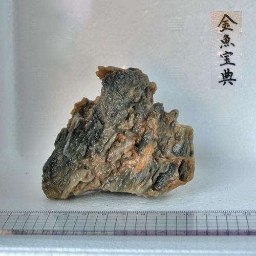 写真の飾り石をお届けします sto107 安い 激安 プチプラ 高品質 金魚宝典 天然チベット産石 国産品 ☆ - ☆天然石です 9cm