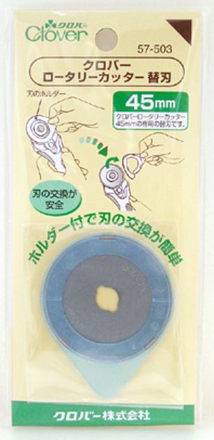 クロバー ロータリーカッター オープニング 大放出セール 替刃 KI21 世界の人気ブランド 45mm