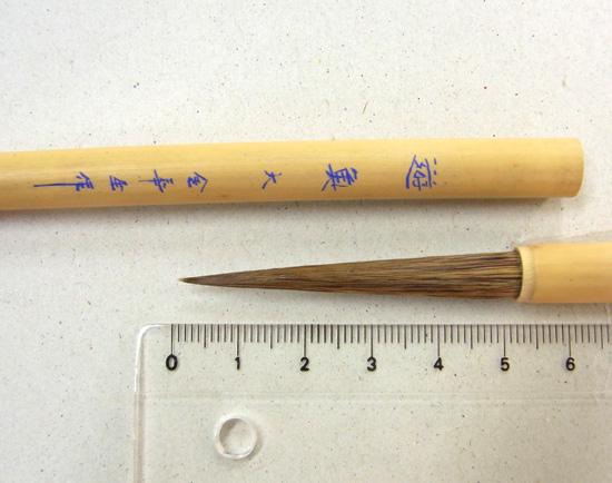 日本画筆 遊魚(大)