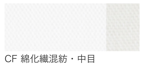 <title>安い CF ロールキャンバス オンラインショッピング アクリル 絵具専用画布 綿化繊混紡 中目 210cm幅×10M巻 一部 送料 無料</title>