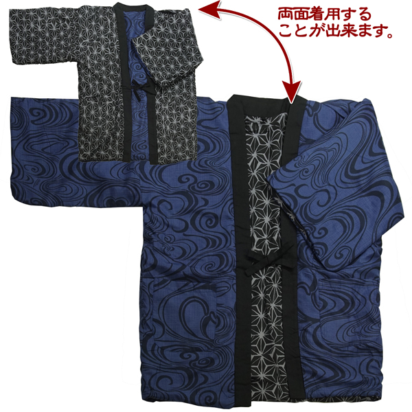 Padded vest (inverting) diamond pattern ( diamond pattern ) x '101, Threesomes were ideal for winter, such as reversible happi coat (Kisu) men's vest (flipping), Christmas and birthday gifts