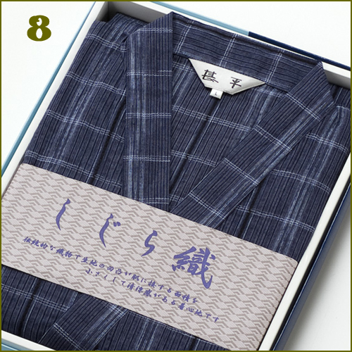 """Jinnbei Jinbei excellent private gift boxed for men, mens cotton 100% soft """"birthday""""father's day""""ideal for gifts or gift-""""-wrapping free ' men's"""
