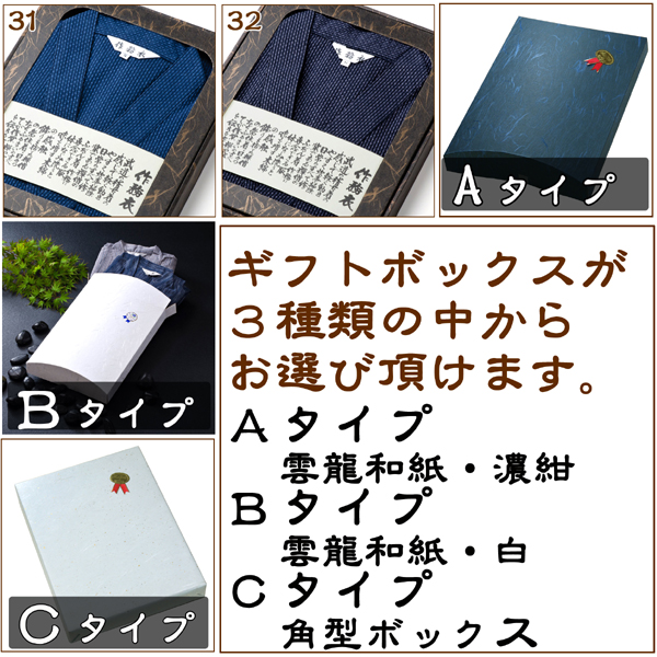 "Samue ', including even ""good パパセット (4588 yen) respect for the aged day,""birthday""has made Affairs cloth gift for father's day gift shop father's day period in total more than 10000 10P18Oct13"