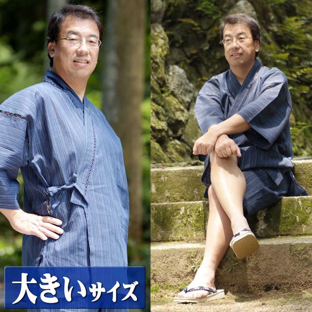 大きいサイズの紳士甚平、サラリと金糸(ラメ調)が主張する粋な一着《金ラメ糸織込》★3Lサイズ