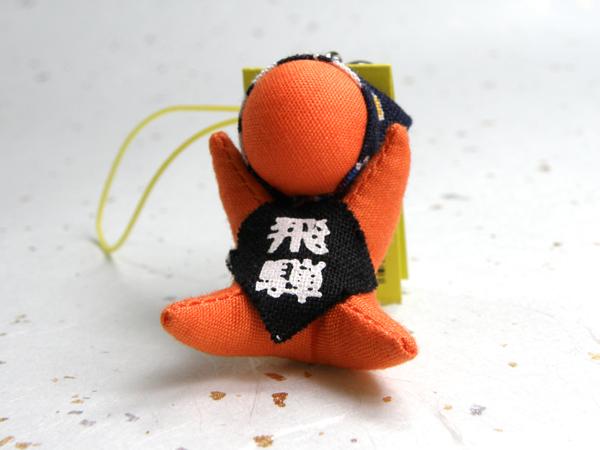 毎日続々入荷 Made in Japan 風水さるぼぼストラップ オレンジ 飛騨のお守り リーダーシップ 風水パワー 旅立ち 子宝 食欲増進 爆売りセール開催中 女性的