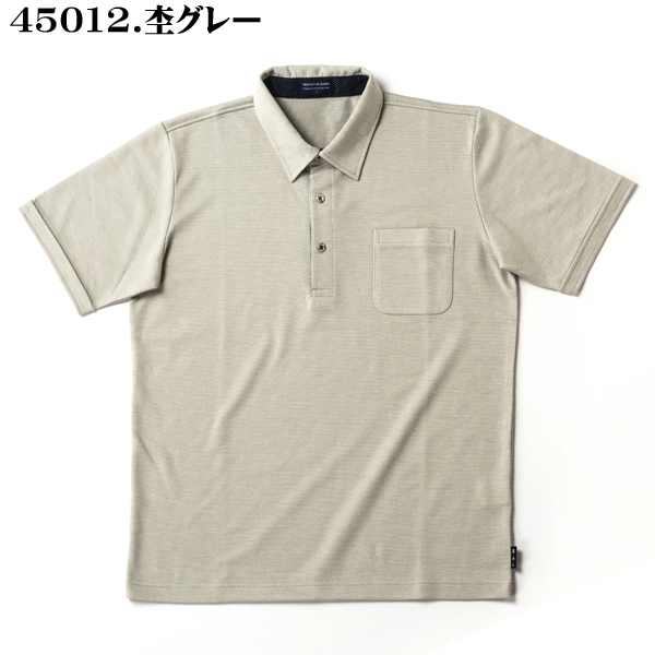 大きいサイズ3L 4L 半袖 胸ポケット有り スーパーSALE 50%OFF 好評 大きいサイズ 半袖ポロシャツ 父の日 12種類から選べます プレゼント メンズ 誕生日 ◇限定Special Price 贈り物 敬老の日