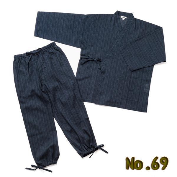 大型佛教长袍,阿雅阴影多臂机卡苏里编织条纹 ★ 3l,4l,5l 的棉花史记 》