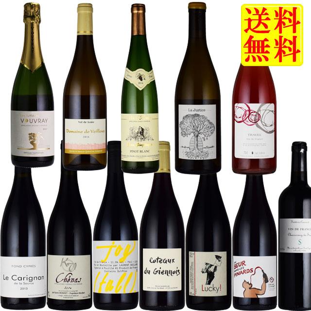 ヴァンクール ワイン福袋 ワイン木箱で発送 自然派ワイン&ビオワインのみ12本セット ビオワイン オーガニックワイン 酸化防止剤無添加
