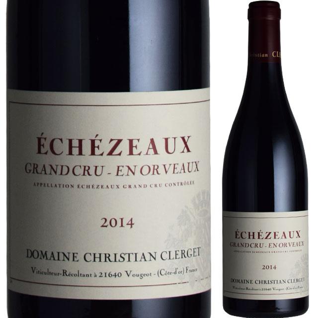 ドメーヌ クリスチャン・クレルジェ エシェゾー アン・オルヴォー 2014 750ml赤 Echezeaux Grand Cru EN ORVEAUX AOC Rouge