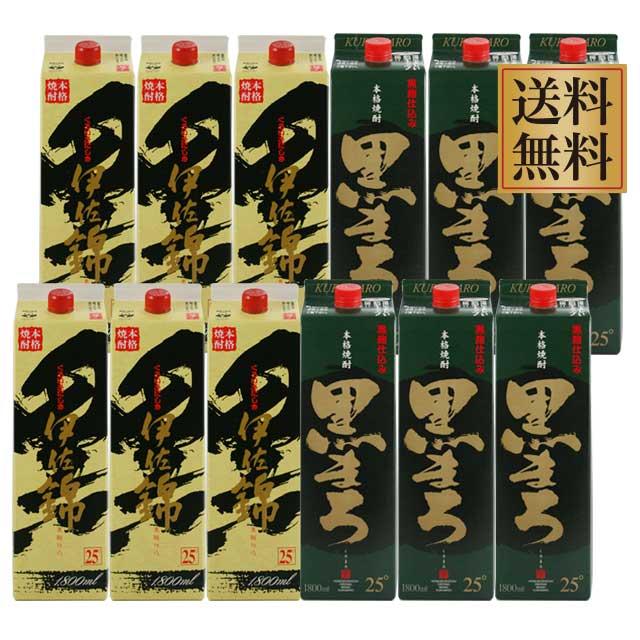 黒伊佐錦パック1.8L1ケース+黒まろパック1.8L1ケース 焼酎 送料無料 パック※北海道・東北地区は、別途送料1000円が発生します。