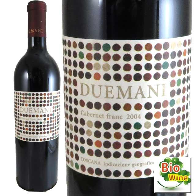 ドゥエマーニ Duemani 2004 750ml ルカ・ダットーマ Azienda Vitivinicola Duemani