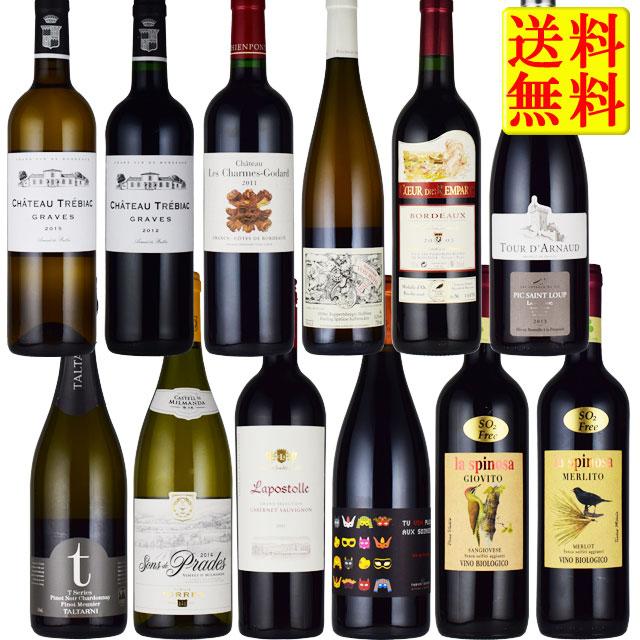 ワイン福袋 ワイン木箱発送 12本セット フランス ドイツ スペイン イタリア オーストラリア