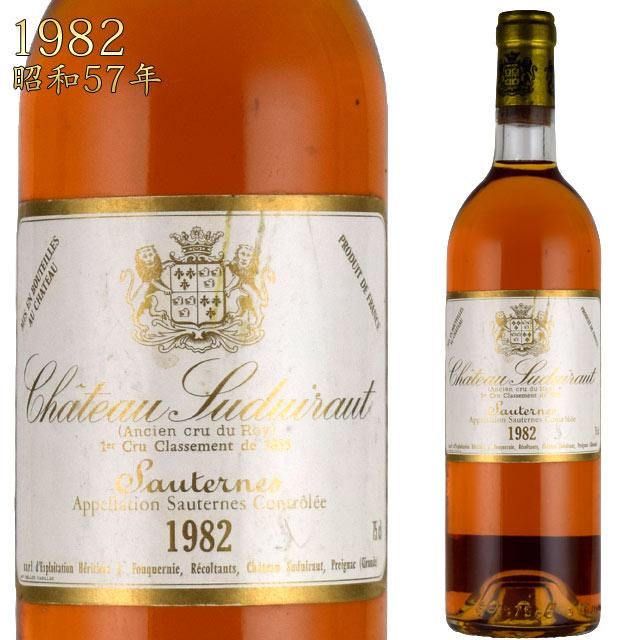 シャトー・スデュイロー 1982 750ml 貴腐ワイン ソーテルヌ 格付1級 Chateau Suduiraut Sauternes デザートワイン