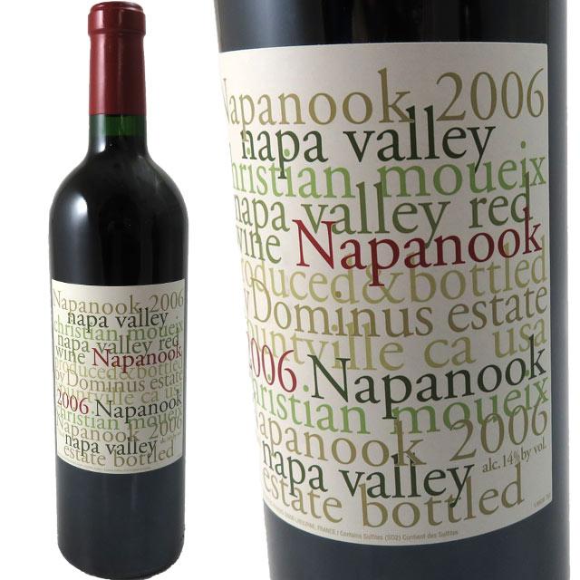 ナパヌック 2006 750ml ドミナス・エステート 【カリフォルニアワイン ナパバレー】