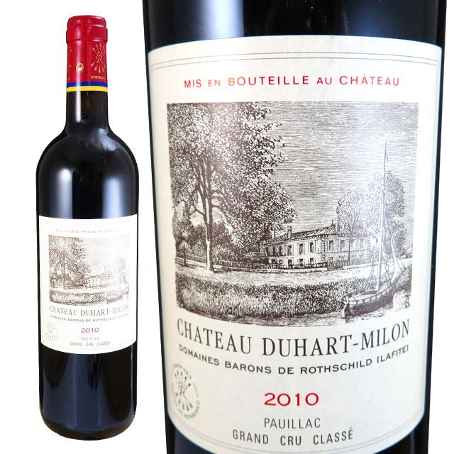 シャトー・デュアール・ミロン 2010 750ml赤 ポイヤック 格付4級 Chateau Duhart Milon