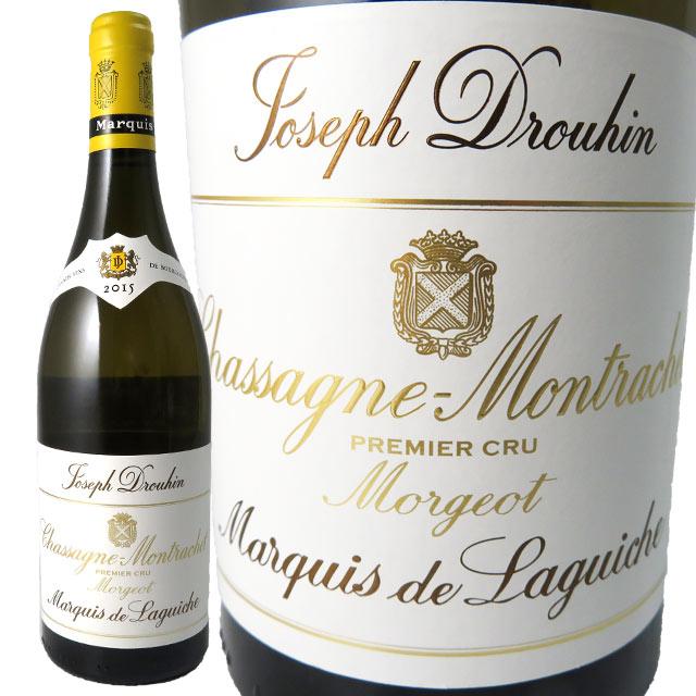 シャサーニュ・モンラッシェ 1erモルジョ 2015 ジョセフ・ドルーアン Maison Joseph Drouhin Marquis de Laguiche マルキ・ド・ラギッシュ